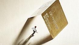 3家银行小微企业专属卡哪家更好用?