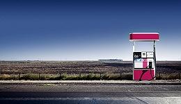 """中石油新疆""""混改""""突破 加油站要卖广汇能源的天然气了"""
