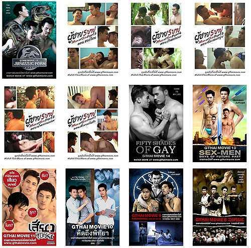 Gthai Movie Gay