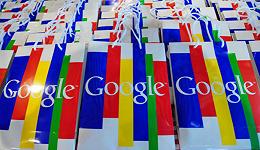 【JMedia】新谷歌Alphabet的野心,更多将在神秘的Google X 实验室诞生