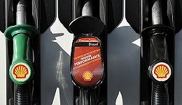 壳牌与广汇能源拟建LNG合资公司