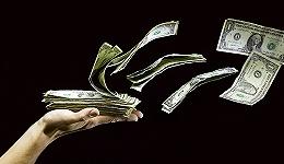 全球股市暴跌 富豪们损失了1820亿美元!
