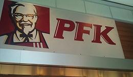 在国外找不到肯德基和乐事薯片?来认识下它们的另一个名字