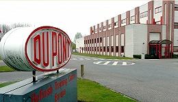 陶氏化学杜邦1300亿美元惊天合并 史上最大化工业并购案诞生