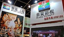 """华策发布2016""""SIP计划"""" 采购金额高达7000万"""