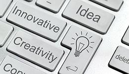 """即使你不是创业者 也要避免踏入""""伪创新""""陷阱"""