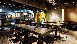 """麦当劳在香港开了一家""""革命性""""的门店"""