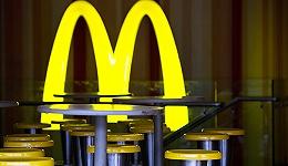 """麦当劳""""未来智慧""""餐厅在北京开业了 未来还会有更多"""