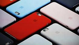 受台湾地震影响 iPhone 7要延迟上市了?