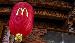 进入中国市场25年之后 麦当劳终于开始卖粥和馒头了
