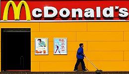【评论】麦当劳中国引入战略投资 但它的中国业务还值得投资吗?