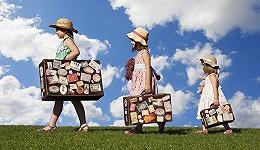 财政部:随身携带行李物品5000元免税额未变 超出部分征税