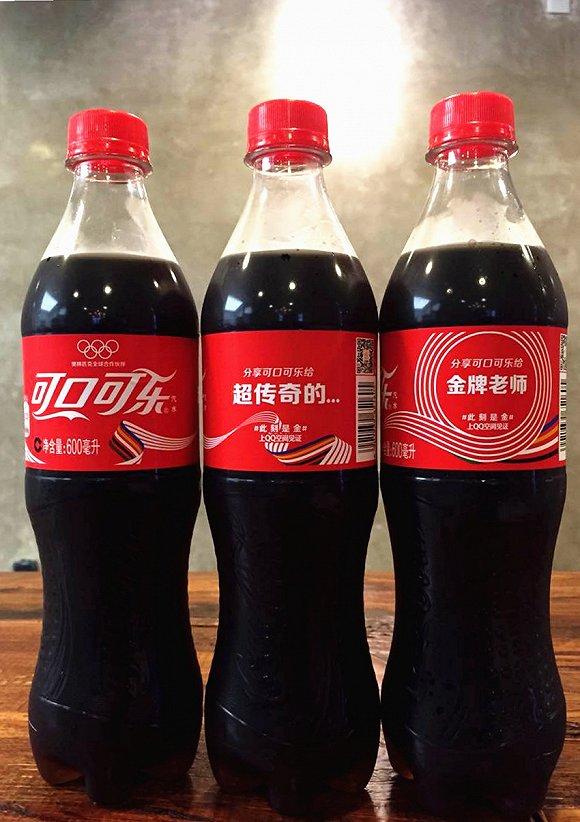 可口可乐瓶包装图片_夏天将至 可口可乐的花样瓶子又来了|界面新闻 · 商业
