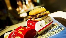 【中国经营报】麦当劳在华二轮竞标 健康问题仍是痛点