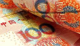 美联储加息预期再起 中国货币政策会承压吗?