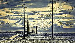 """""""十三五""""用电增速进一步下降 年均增速预期为3.6%至4.8%"""