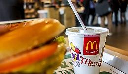 麦当劳在美国的定制汉堡业务悄悄关掉了 曾声称要在中国开150家