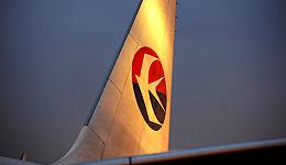 东航申请改组为国有资本投资公司 不只靠机票赚钱