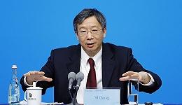 央行副行长易纲就近期人民币汇率走势答记者问