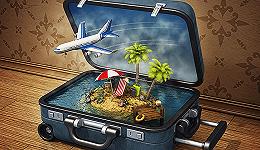 复星要把Club Med、亚特兰蒂斯、太阳马戏团等旅游资产整合上市