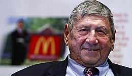 麦当劳巨无霸汉堡的发明者去世了 享年98岁