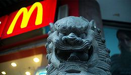 """麦当劳中国暂停了定制汉堡 来看看它在深圳的这家""""未来2.0""""餐厅能不能打动你"""