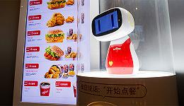 汉堡还是那个汉堡薯条还是那个薯条 快餐企业智能门店真能吸客吗