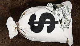 安永:PPP项目中的资产移交如何界定?