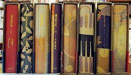 """日本女作家森茉莉诞辰:这位耽美小说鼻祖是""""写作着的洛丽塔""""吗?"""