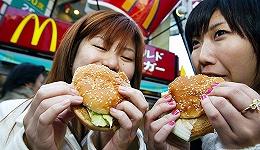 中年危机的麦当劳推新款巨无霸 但其实只是尺寸上变了变