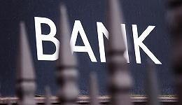 24家上市银行行长八成以上为硕士 人大毕业生人数占首位