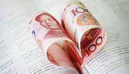 经济学家点评3月通胀数据:PPI迎来拐点 货币政策没必要收紧