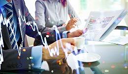 机构评4月PMI数据:供需两端齐走弱 警惕经济下行风险
