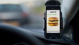Uber 在美国可以替麦当劳送汉堡了 但送餐费比巨无霸还要贵