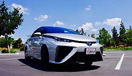 我们试驾了全球首款量产氢能源电池汽车——丰田Mirai