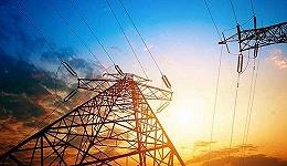 中国电价下降1分1 可节约用电成本约350亿