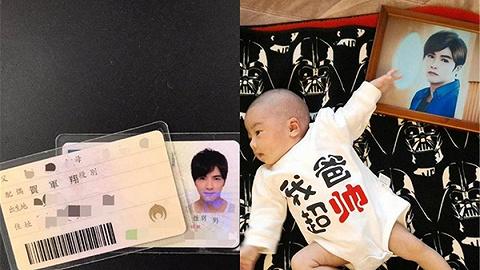 【夜观星象】贺军翔自爆婚讯女儿已四个月大,权志龙为T.O.P涉毒向粉丝道歉