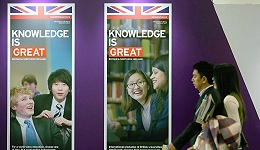 从两代留学潮,看中国留学生价值观的变化