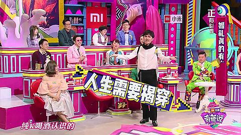 【GQ】马东、蔡康永、何炅、罗振宇:强词夺理