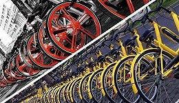 摩拜纵深抓运营,ofo扩张求规模,共享单车增量优先vs存量优先?