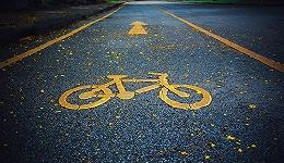 共享单车骑行事故不断 ofo摩拜们都在绑定骑行险