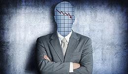 伯克希尔保险业务再度亏损 利润连季下滑 巴菲特减持IBM富国银行