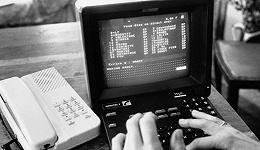 被巨头们垄断之前的互联网 是什么样子的?