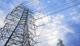 为解决风电和光伏上网 发改委发特急文件启动电力现货市场