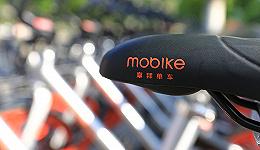"""【独家】摩拜单车启动美国市场 在纽约芝加哥等多个城市开始""""抢人"""""""