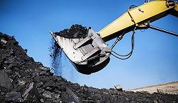 市场煤价一路上涨 神华中煤却带头降价