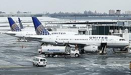 美联航暴力逐客事件后续:涉事警务人员被免职