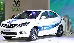 """长安汽车公布""""香格里拉计划"""" 将在2025年全面停止销售传统燃油车"""