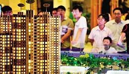 泰禾不再高调拿地王 一日掷21亿收购三项目股权