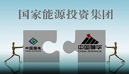中国第四大能源央企11人领导班子正式对外公布